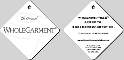 Shima seiki introduces chinese wholegarment product tags whats like their english and japanese counterparts chinese wholegarment tags are available in two sizes standard business card size and mini size reheart Gallery